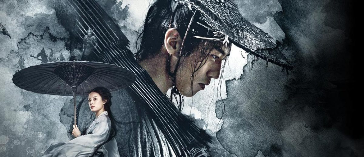 Win a Blu-ray of Zhang Yimou's Shadow - The Action Elite